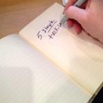 5 simple tasks